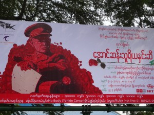 Celebrating 100th birthday of General Aung San